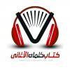 lyricsongation.com's picture